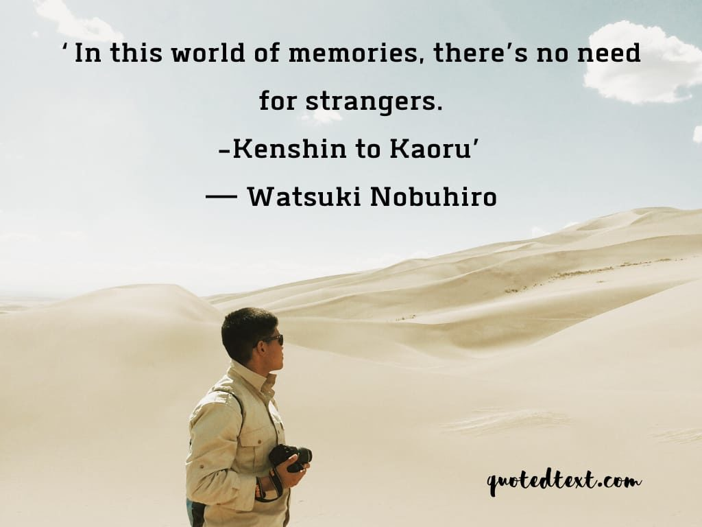 memories quotes on strangers
