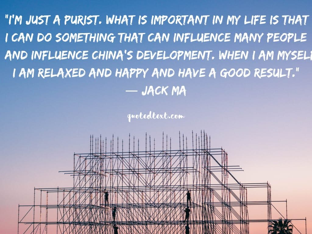 jack ma quotes on results