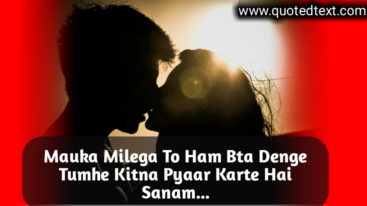 hame mauka mila to old hindi song lyrics