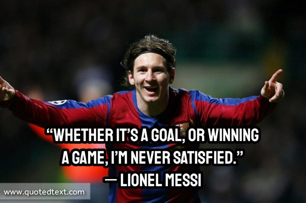 Lionel Messi quotes on winning