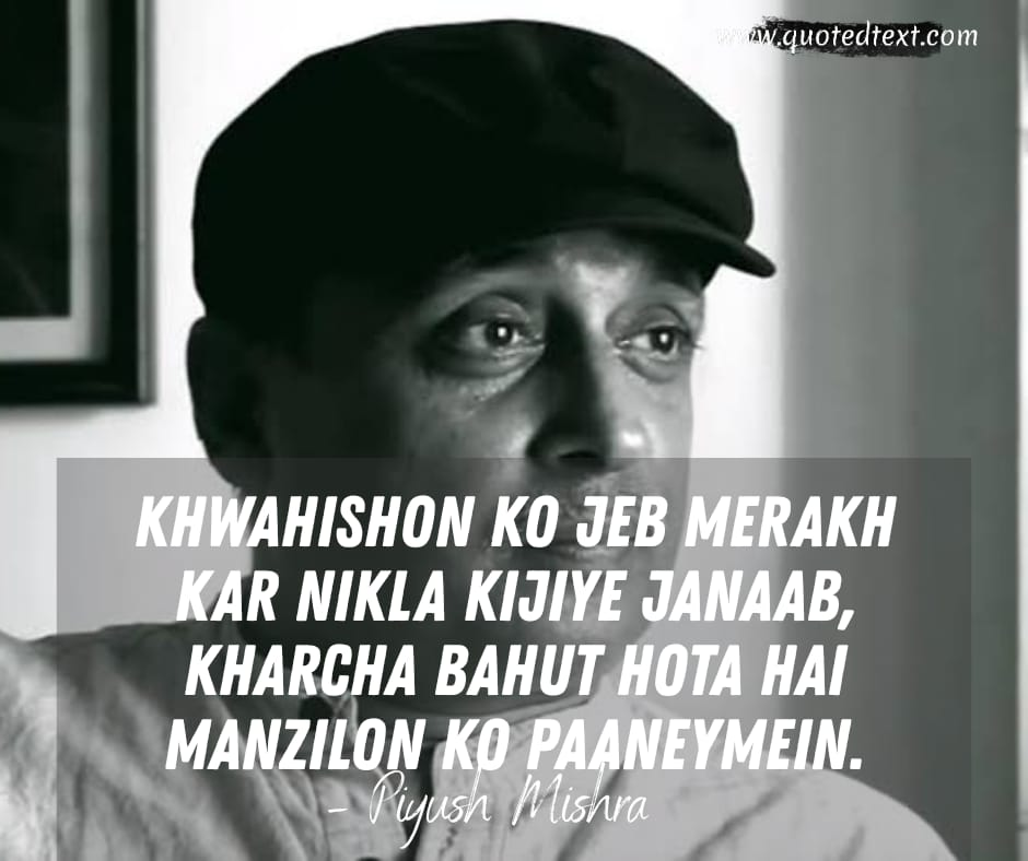 Piyush Mishra quotes on dreams