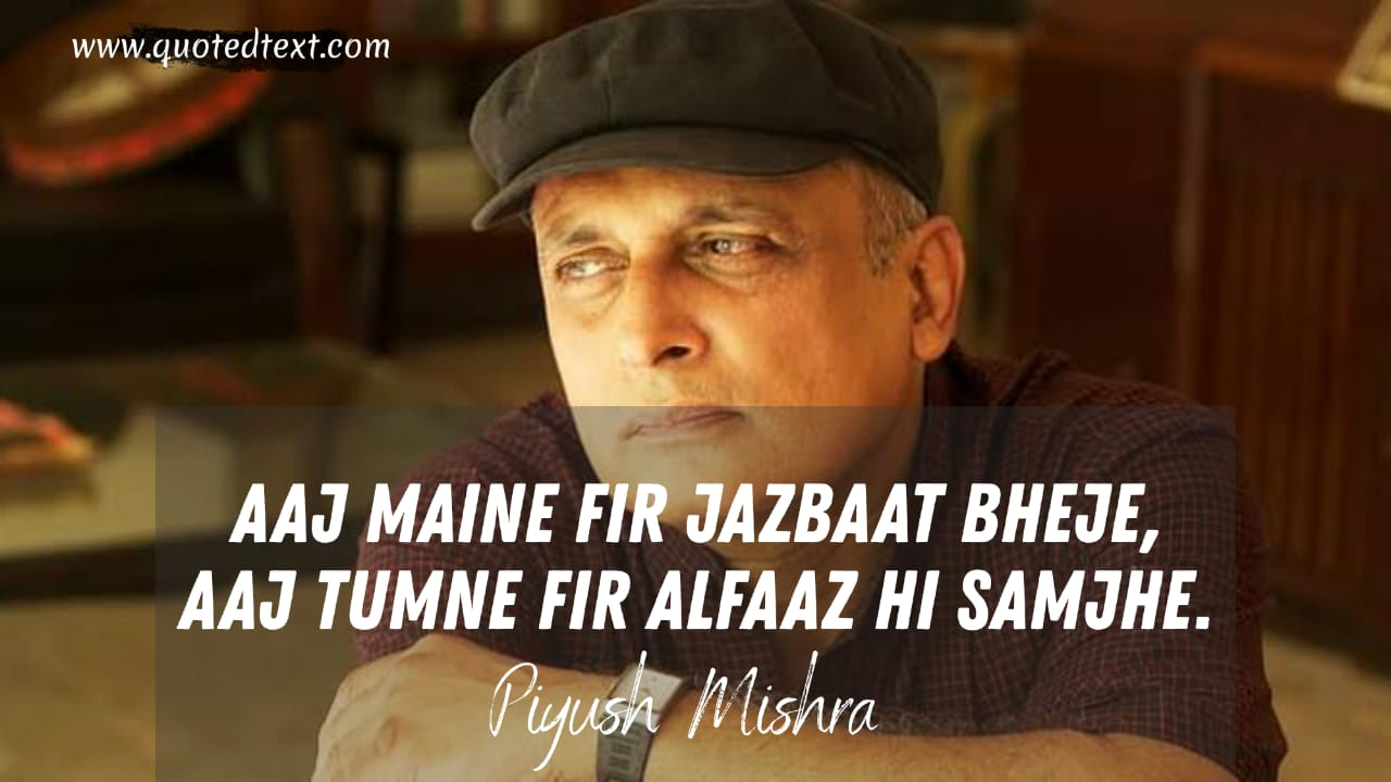 Piyush Mishra quotes on love