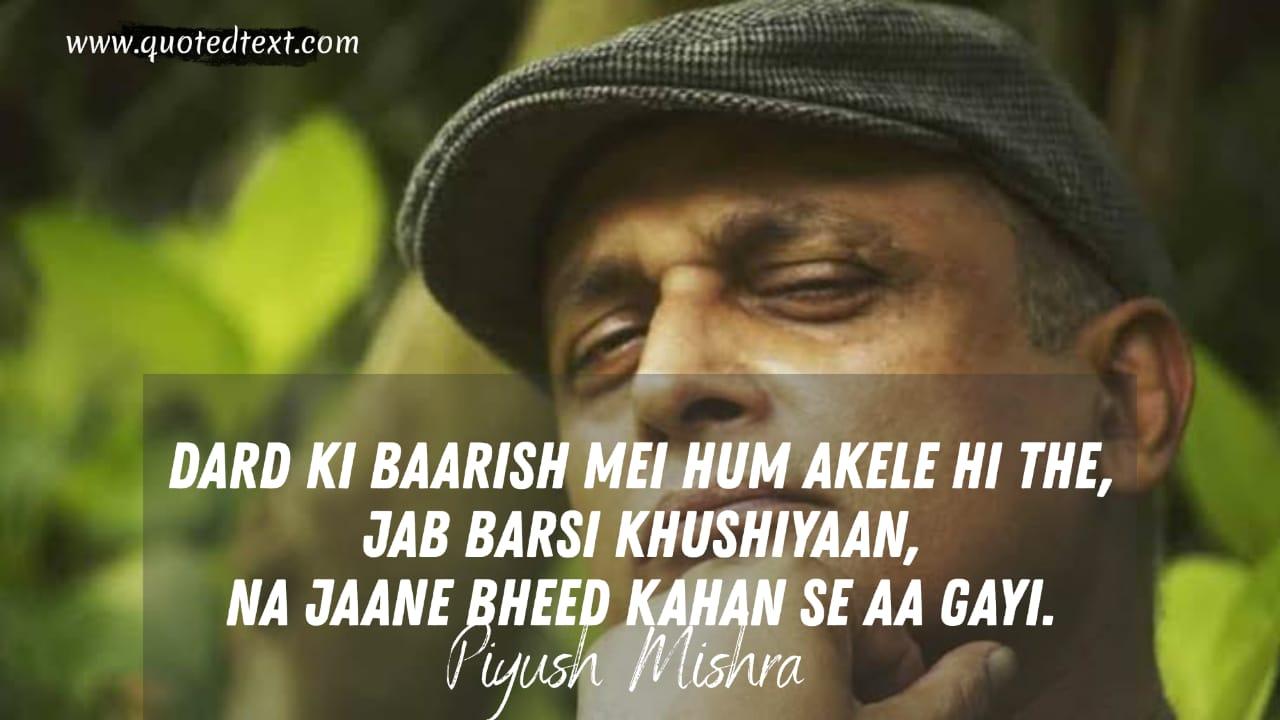 Piyush Mishra shayari