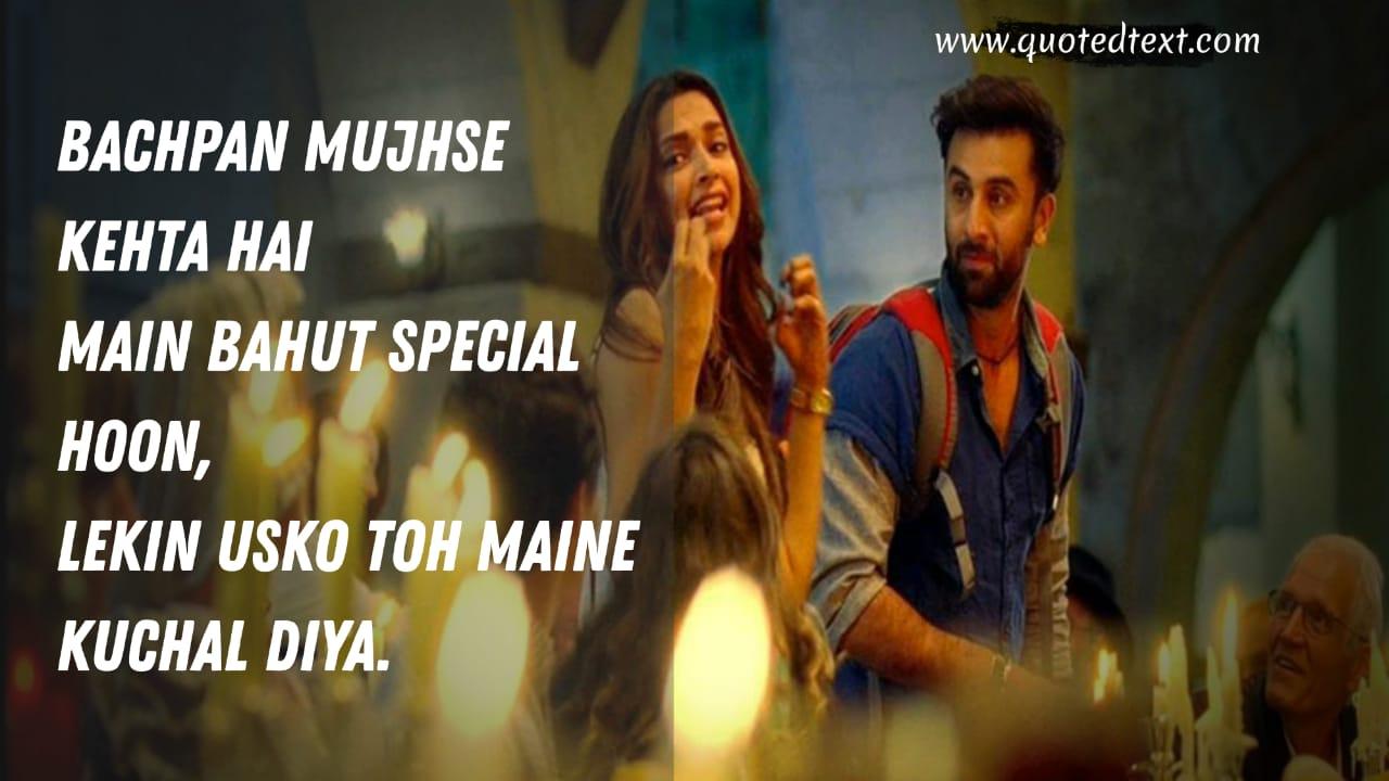 Tamasha movie dialogues on childhood