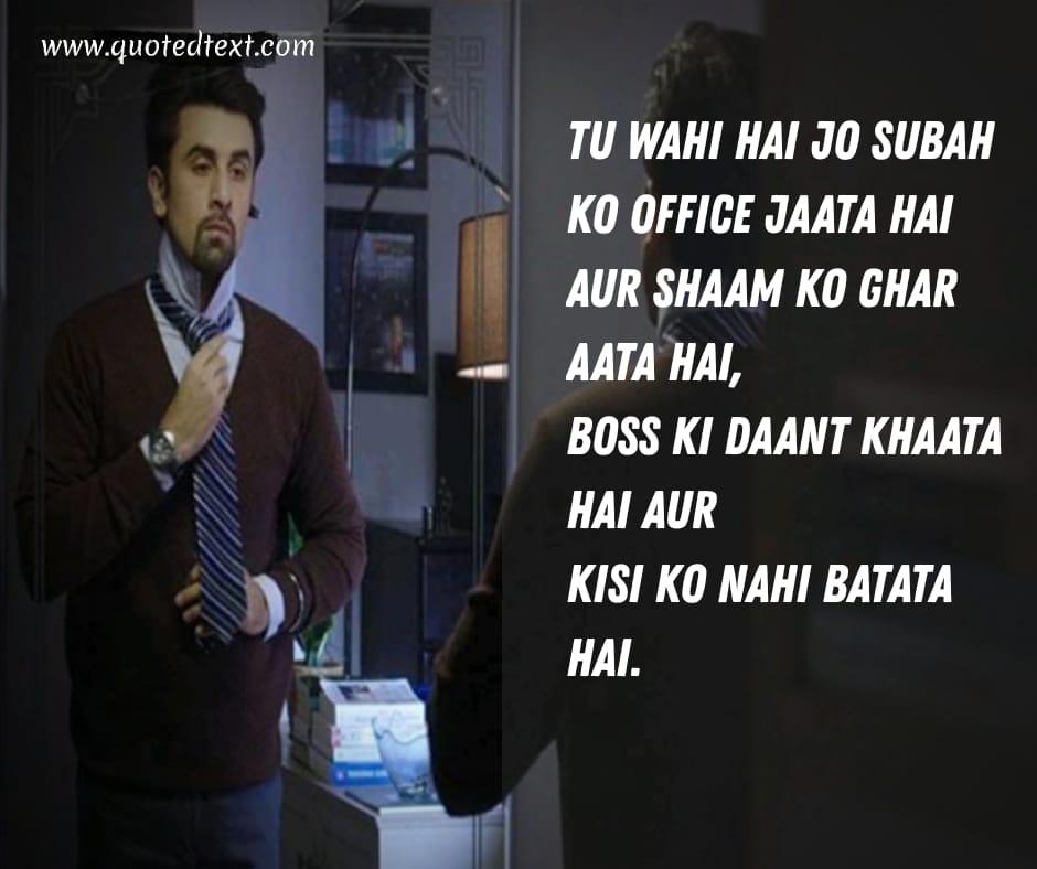 Tamasha movie dialogues on life