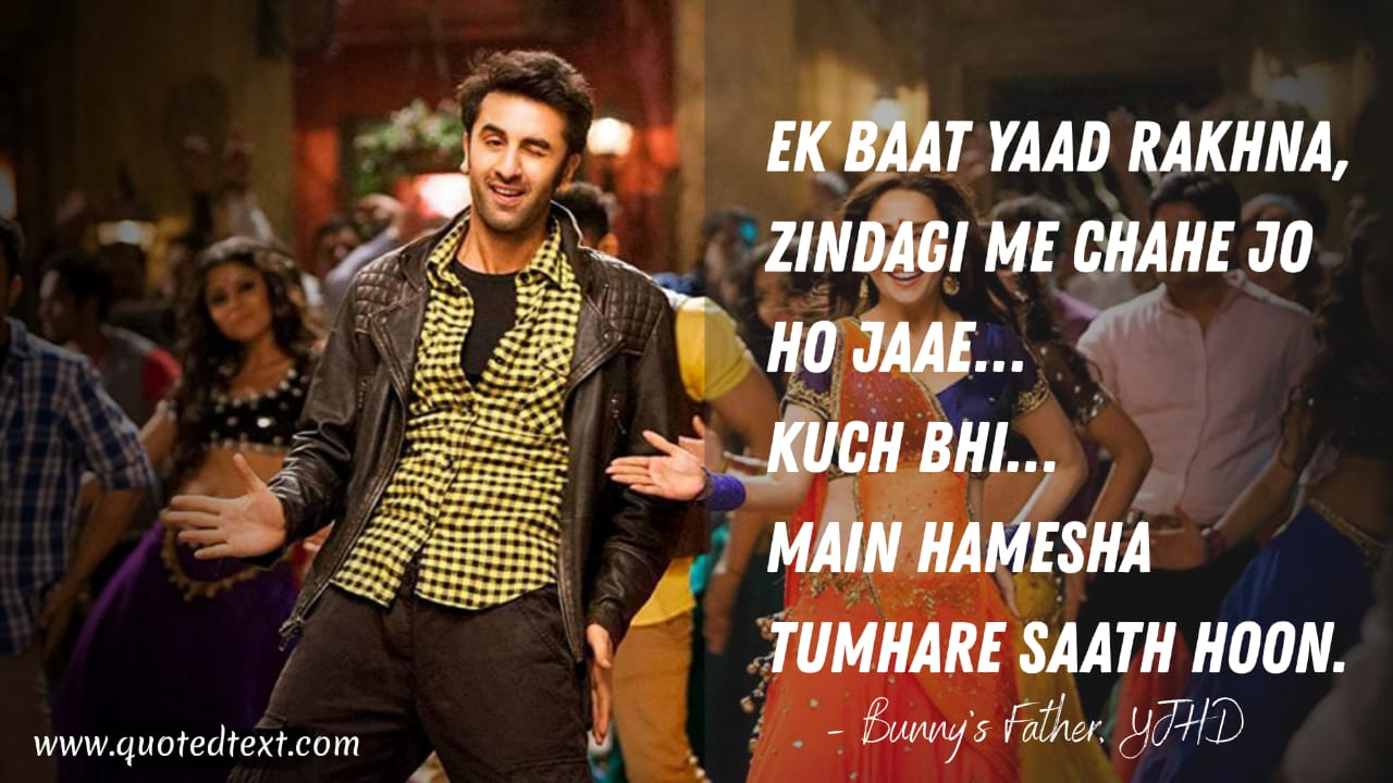 Yeh Jawani hai Deewani dialogues by Bunny father