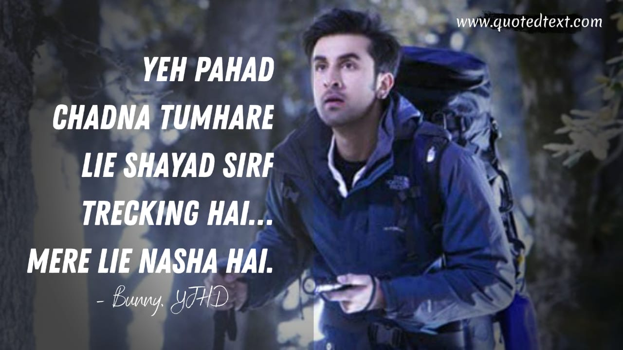 Yeh Jawani hai Deewani dialogues by Bunny