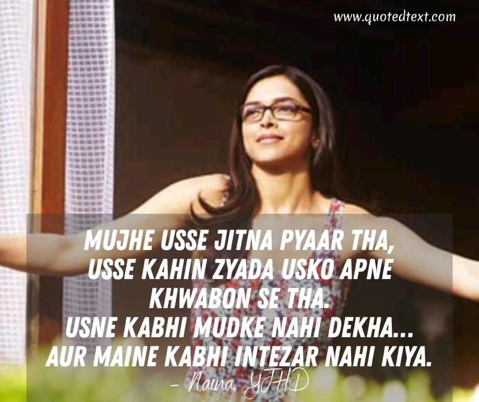 Yeh Jawani hai Deewani dialogues by naina