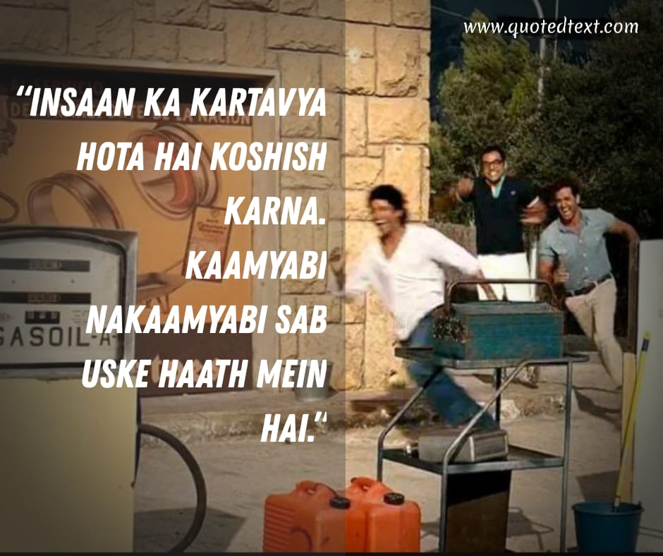Zindagi na Milegi Dobara dialogues on hard work