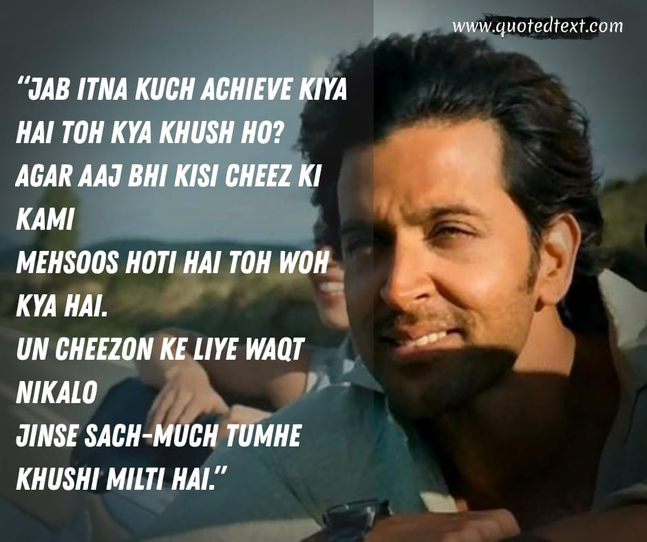 Zindagi na Milegi Dobara dialogues on happiness